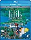 Kiki's Delivery Service (Bluray/DVD Combo) [Blu-ray]