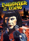 Daughters of the Tong