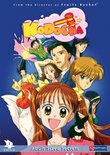 Kodocha, Vol. 7: Adult Sized Secrets