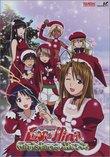 Love Hina Christmas Movie