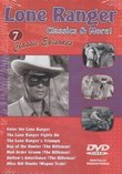Lone Ranger Classics & More! [Slim Case]