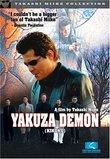 Yakuza Demon (Ws Sub)