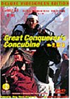 Great Conqueror's Concubine