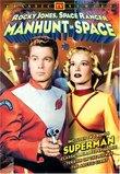 Rocky Jones, Space Ranger: Manhunt in Space