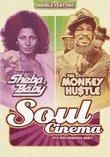 Sheba, Baby and Monkey Hustle