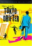 Tokyo Drifter (Criterion Collection Spine #39)