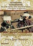 Shadows of Forgotten Ancestors (Special Edition) (1964) (Sub)