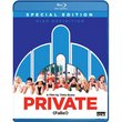 Private [Special Edition] Blu-Ray