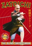 Zatoichi the Blind Swordsman, Vols. 5-8