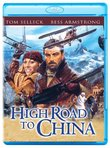 High Road to China [Blu-ray]