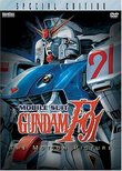 Mobile Suit Gundam F91: The Motion Picture
