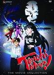 Tenchi the Movie: Tenchi Muyo Movie Collection