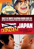 Young Japan 3