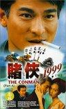 Conman 1999