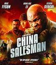 China Salesman [Blu-ray]