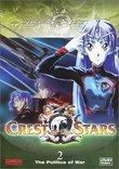 Crest of the Stars - The Politics of War (V.2)