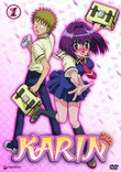 Karin, Vol. 1: Infusion