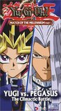 Yu-Gi-Oh, Vol. 12 - Match of the Millennium Part 1