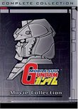 UC Gundam Movie Pack (The Movie Trilogy/Char's Counterattack/Miller's Report)