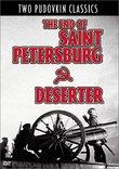 The End of Saint Petersburg / Deserter