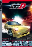 Initial D - Battle 2 - Challenge, Red Suns