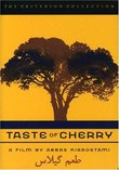 Taste of Cherry - Criterion Collection