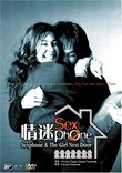 Sexphone and the Girl Next Door