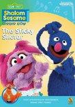Shalom Sesame 2010 #10: The Sticky Shofar (8/23/11)