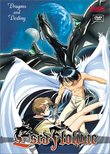 Escaflowne - Dragons and Destiny (Vol. 1)