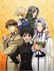 Kyo Kara Maoh - Season 2, Vol.1 - God Save Our King