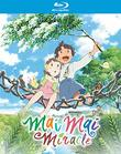 Mai Mai Miracle Blu-ray Collection