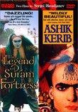 The Legend of Suram Fortress/Ashik Kerib