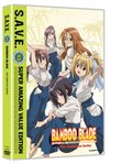Bamboo Blade: The Complete Series S.A.V.E.