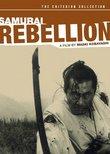 Samurai Rebellion - Criterion Collection