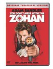 You Don't Mess With the Zohan (Rated Single-Disc Edition)