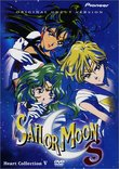 Sailor Moon S - Heart Collection 5: TV Series, Vols. 9 & 10 (Uncut)
