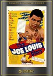 The Joe Louis Story (1953)