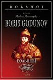 Mussorgsky - Boris Godunov / Nesterenko, Arkhipova, Piavko, Yaroslavtsev, Sokolov, Khaikin, Bolshoi Opera
