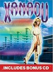 Xanadu - Magical Musical Edition (With Complete Soundtrack CD)