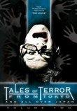 Tales of Terror from Tokyo, Vol. 2