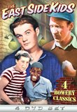 East Side Kids (Boys of the City / That Gang of Mine / Mr. Wise Guy / Clancy Street Boys) (4-DVD)