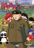 Ranma 1/2 - Ranma Forever - Initiation Nite (Vol. 1)