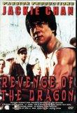 Revenge of the Dragon