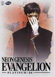 Neon Genesis Evangelion - Platinum Collection 6