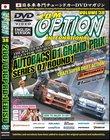 JDM Option, Vol. 38: 2007 D1GP Round 1 Ebisu