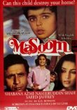 Masoom (Indian Cinema / Bollywood Movie / Hindi Film / DVD)