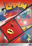 Lupin the 3rd - Thievin' Ain't Easy  (TV Series, Vol. 15)