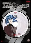 Ghost in the Shell: Stand Alone Complex, 2nd GIG, Volume 05 (Special Edition)