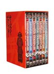 Samurai Champloo - Complete Box Set