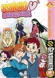 Kujibiki Unbalance Volume 1